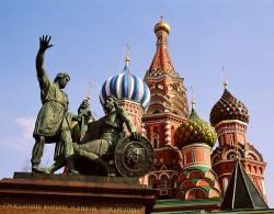Russian bitcoin ban