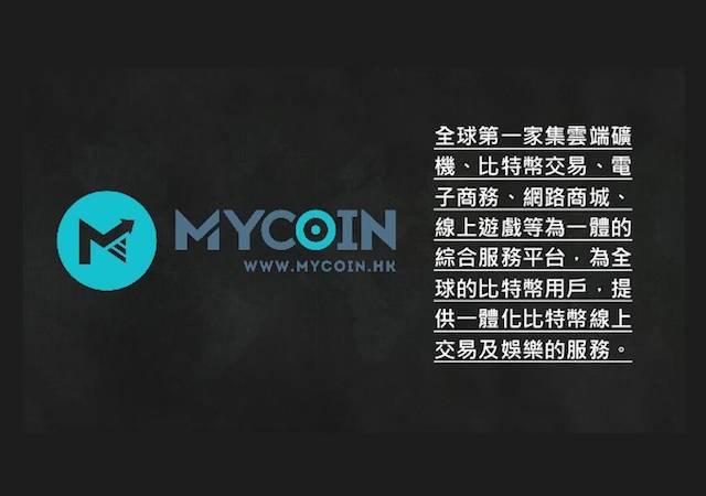 MyCoinLogo