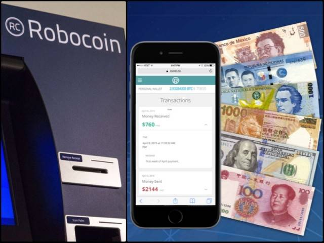 "Robocoin's ""Romit"" Software Tackles Remittance Market"