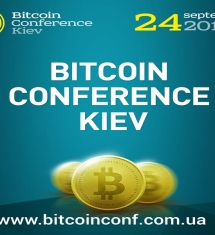 Kiev Will Host the Second Annual Bitcoin Conference