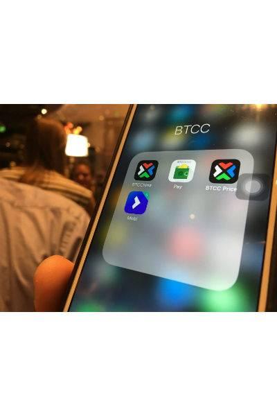 BTCC Previews New Mobile Bitcoin Wallet 'Mobi'