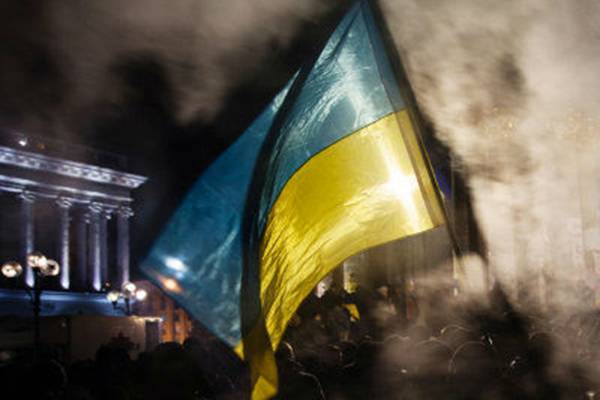 Parliamentary Member in Ukraine Declares Bitcoin Assets
