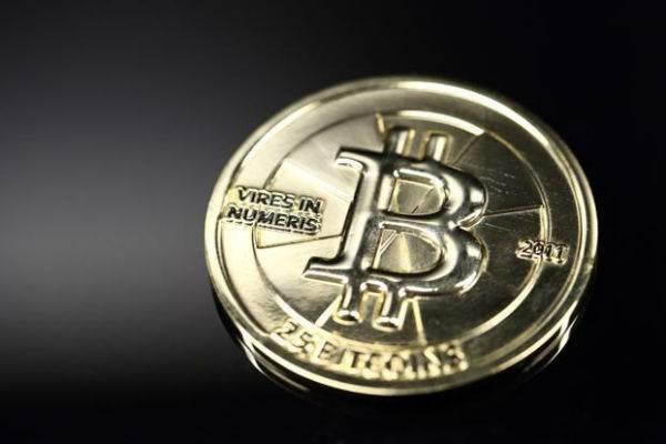 Beijing, Bitcoins and Basel