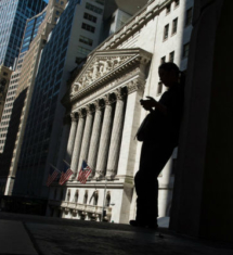 Wall Street Clearing House to Adopt Bitcoin Technology