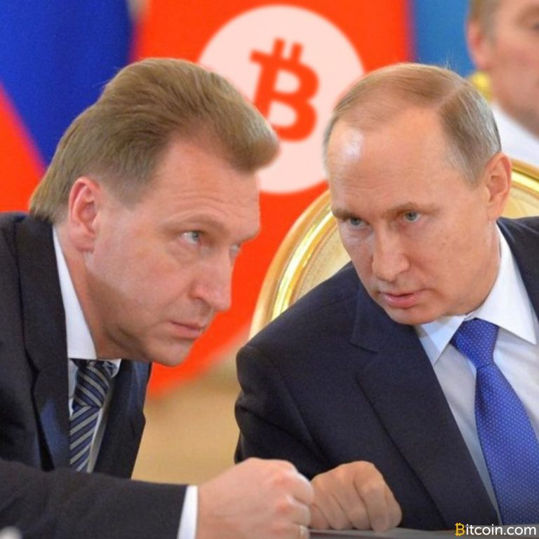 Russia-Promises-Regulation-Will-Not-Kill-ICOs-768x768.jpg