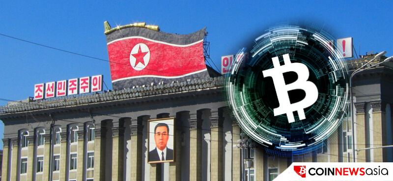 North Korean Hackers Are Mining Bitcoins and Altcoins