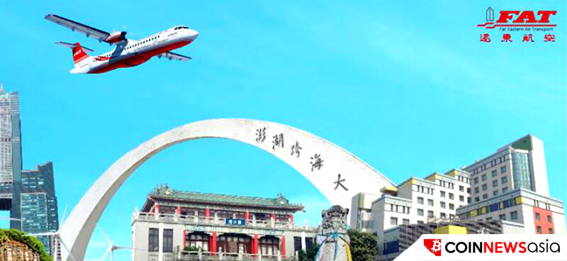 Taiwanese Airline, Far Eastern Air Transport, Accepts Bitcoin