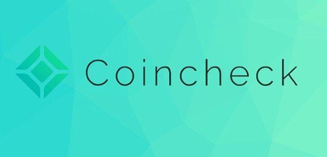 Coincheck Clients To Earn Crypto Through Rewards Program