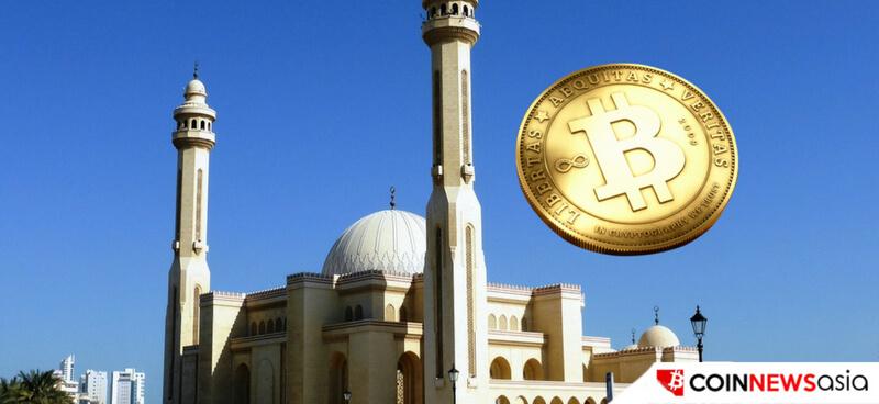 Bitcoin Sharia