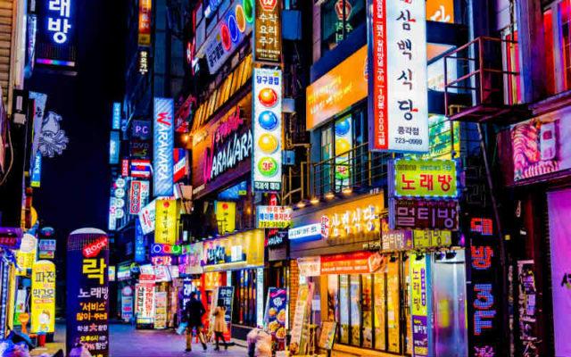 south-korea-shutterstock-e1520888142960.jpg