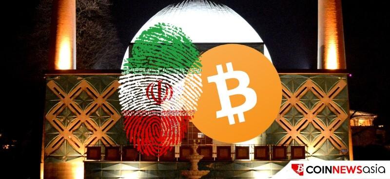 Bitcoin Iran