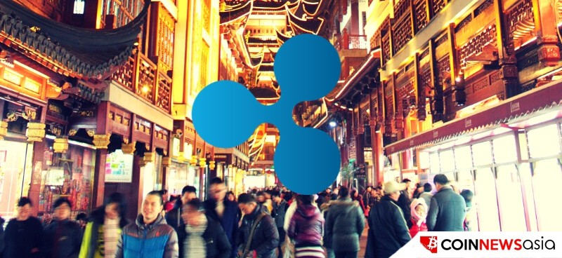 Ripple to Expand on Asian Markets Amid Bitcoin Price Decline