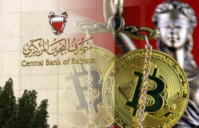 Bahrain Crypto