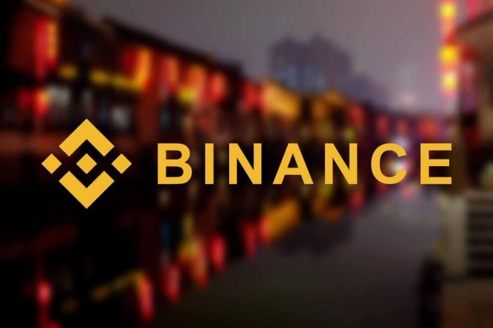 Binance Singapore Exchange