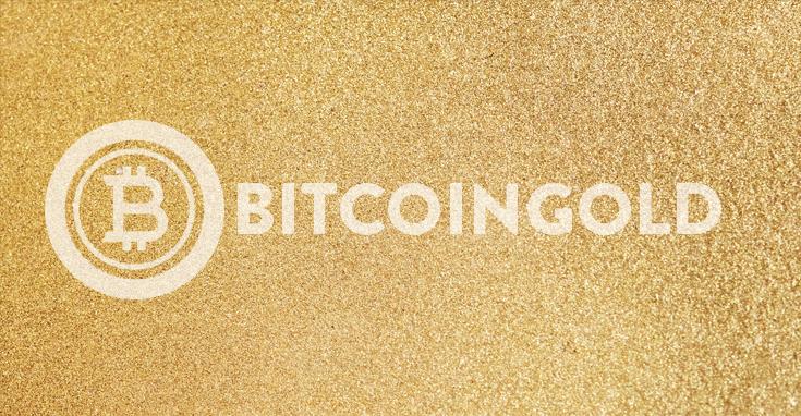 Bitcoin Gold Price Analysis
