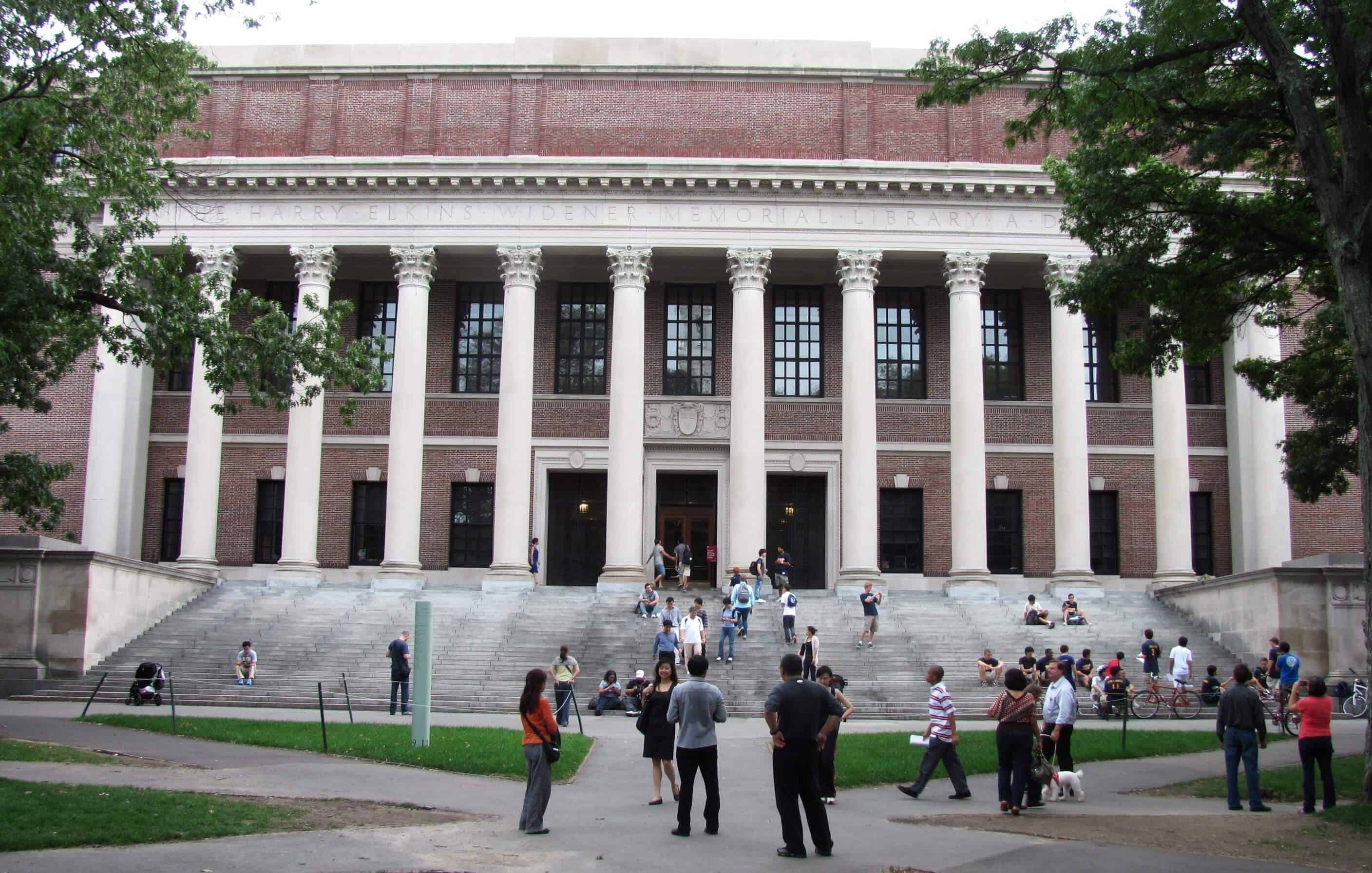 Harvard is Latest Major Institutional Investor in Cryptocurrency