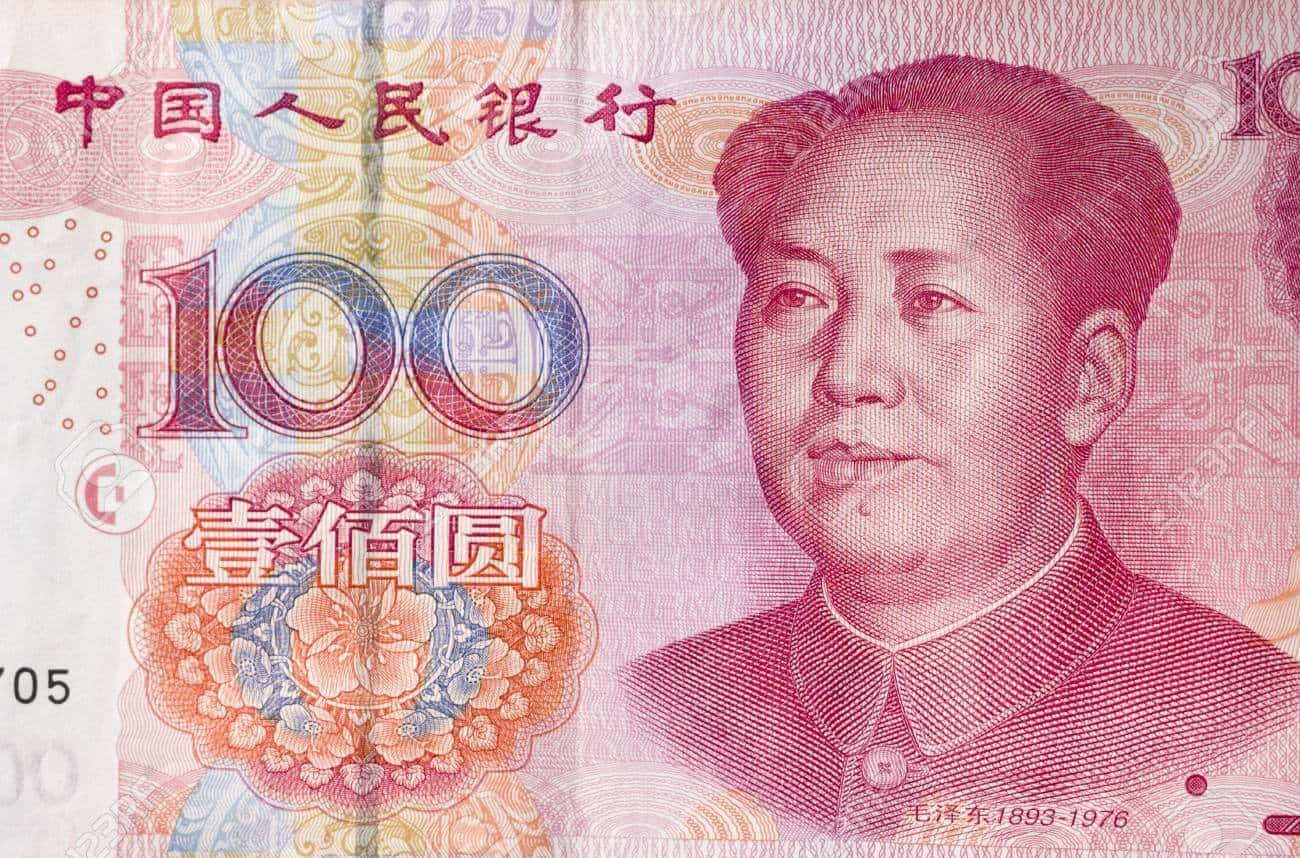 'Renminbi' the Official Chinese Currency to Become a Cryptocurrency