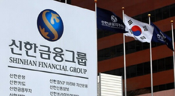Shinhan Financial Investment
