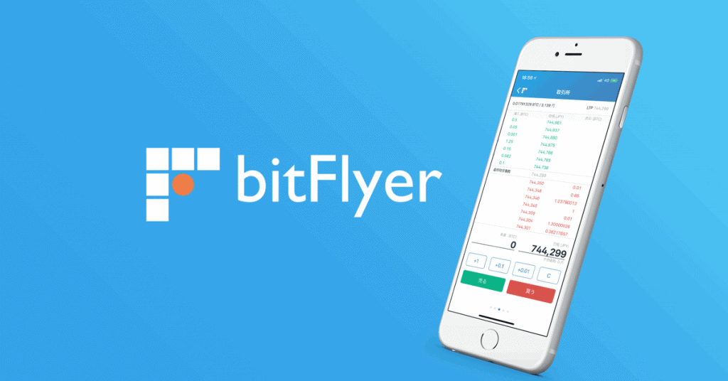 BitFlyer Expands Crypto Offerings On Its International Exchanges