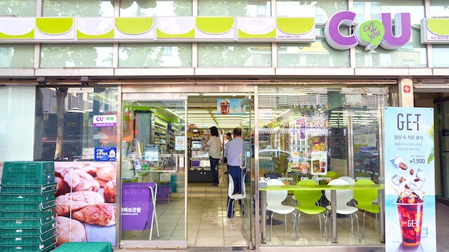 SEOUL, SOUTH KOREA - CIRCA MAY, 2017: a CU convenience store in Seoul. CU is a convenience store fra