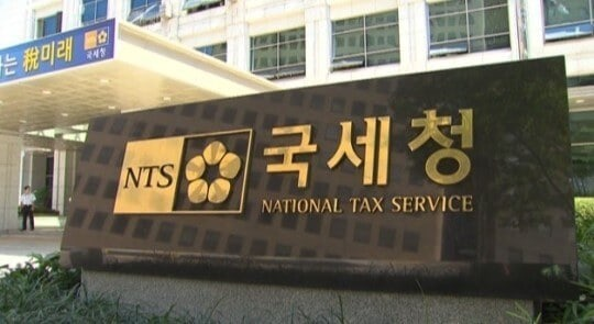 Bithumb Plans to Dispute $69 Million Tax Tab from South Korean Authorities