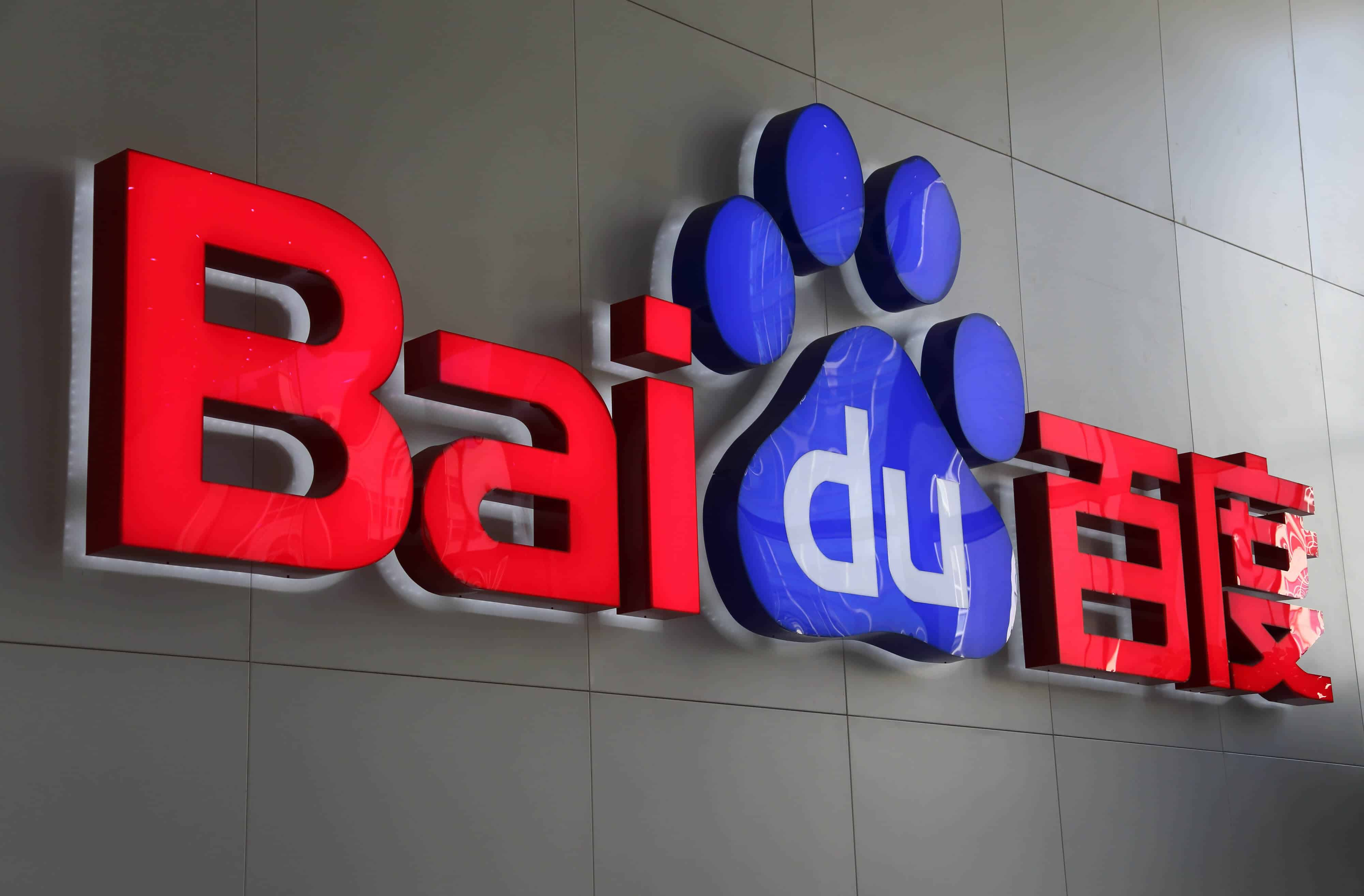 Baidu Unveils Its Blockchain Project Xuperchain