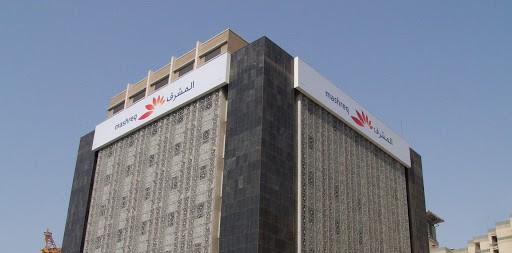 Dubai Launches the First Blockchain KYC Platform
