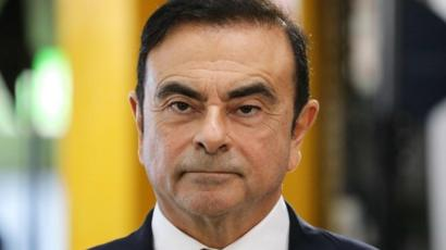 Ghosn