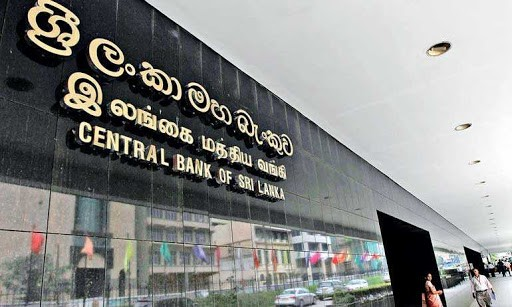 Sri Lanka Central Bank Says Blockchain Platform Will Soon Enter Development