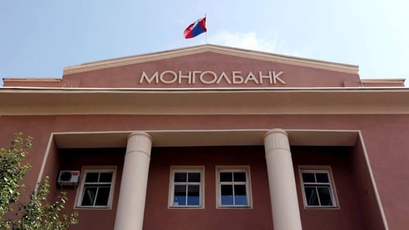 Mongolia bank