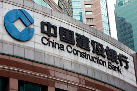 China Construction Bank Selling Digital Bonds for Bitcoin